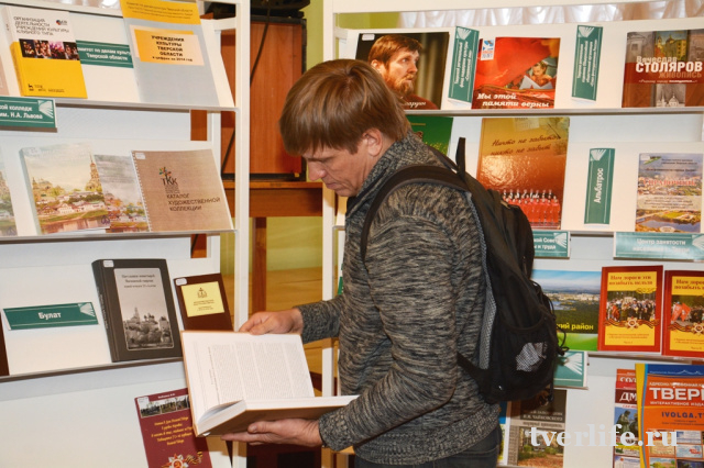 На Неделе тверской книги состоялась презентация книги лауреата областной премии имени Салтыкова-Щедрина