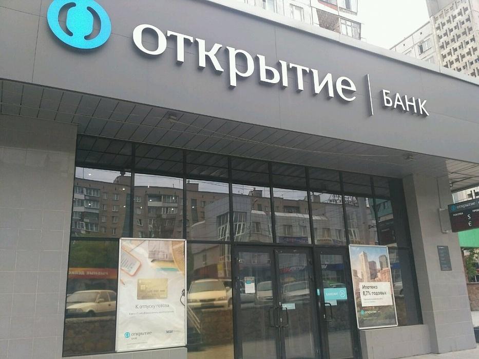 Банк «Открытие» провел первую сделку дистанционной ипотеки