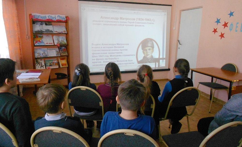 В Есеновичской библиотеке школьникам рассказали о подвиге Александра Матросова
