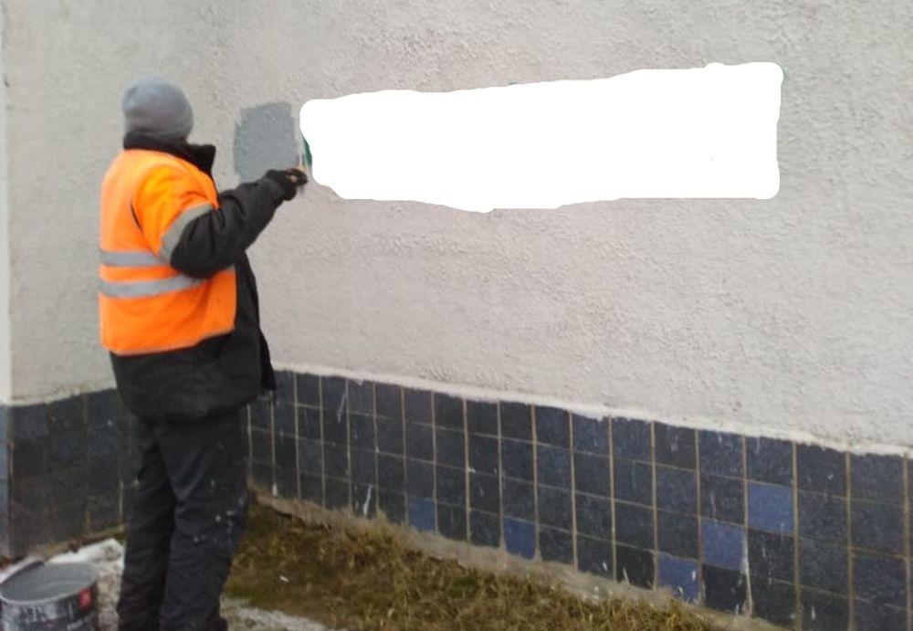 Жителей Конаково просят сообщать о «тайных» надписях-ссылках