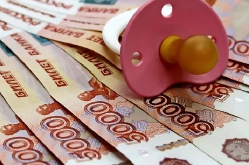 В Тверской области изменены правила получения выплат за первого ребенка