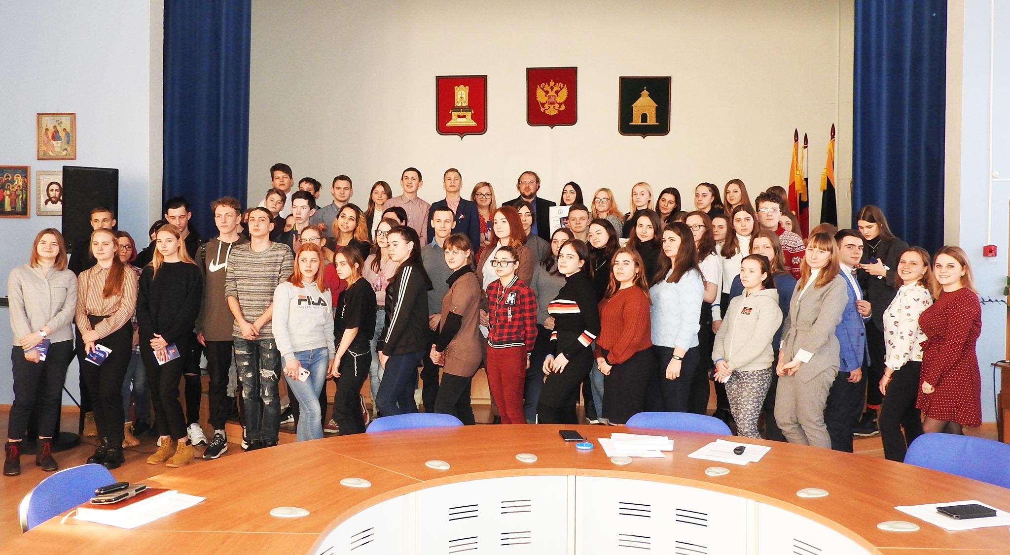 В Тверской области прошел межрайонный форум «Молодёжь, настоящее и будущее»