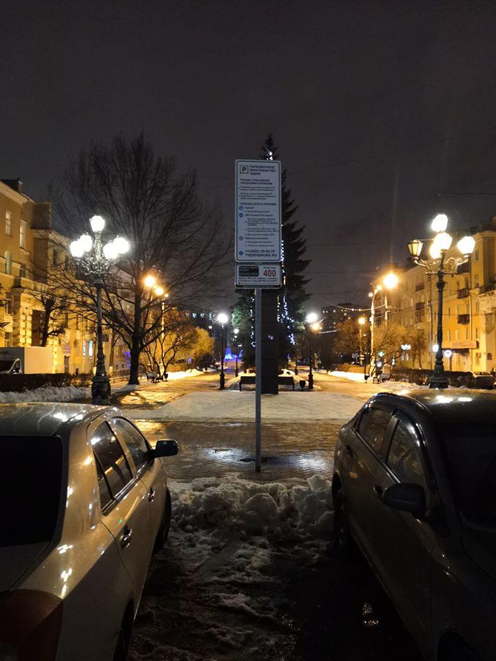 В Твери парковочный знак загородил бюст Пушкина