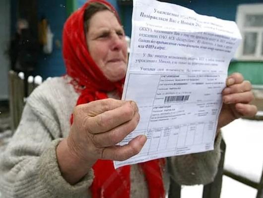 Жители Твери будут платить ЖКХ на 200 рублей больше