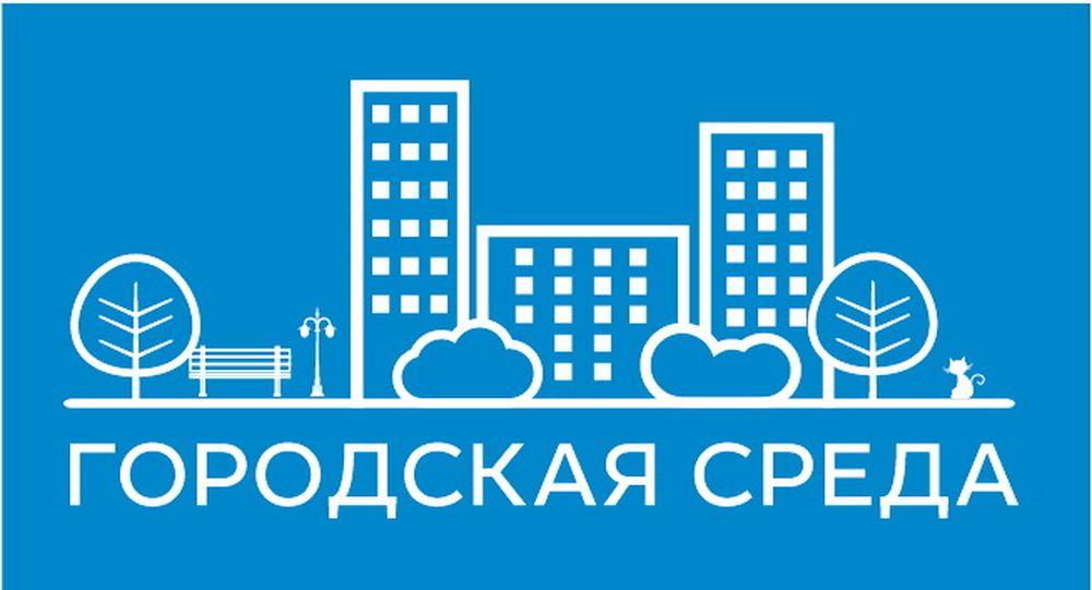 В Сандовском районе определены территории для благоустройства