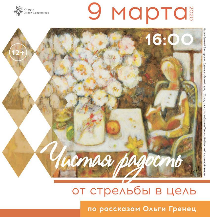 В Тверском императорском дворце пройдет музейно-театральный вечер