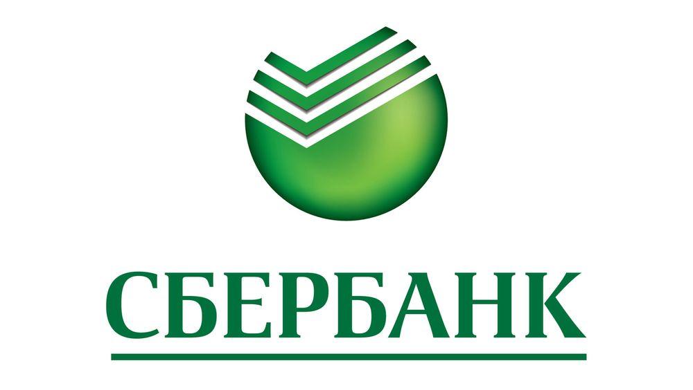 Сбербанк провел реконструкцию офисов в 5 населенных пунктах Тверской области