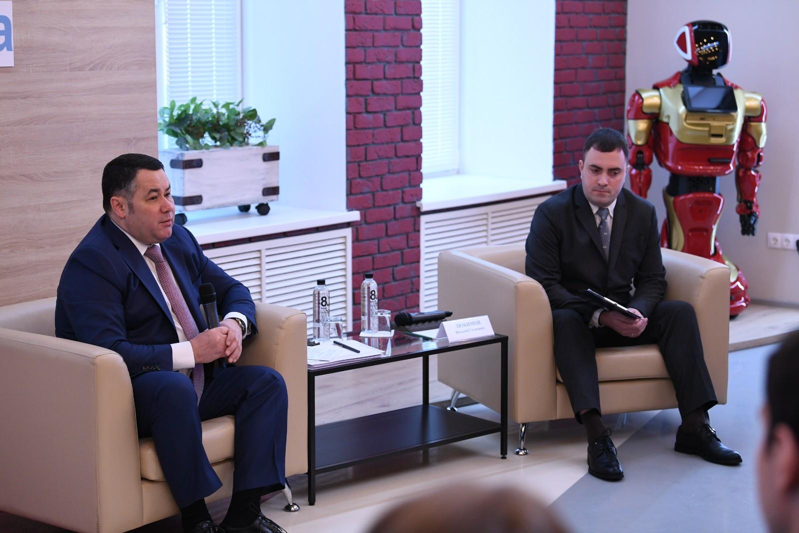 Игорь Руденя обсудил развитие науки с молодыми учеными Тверской области