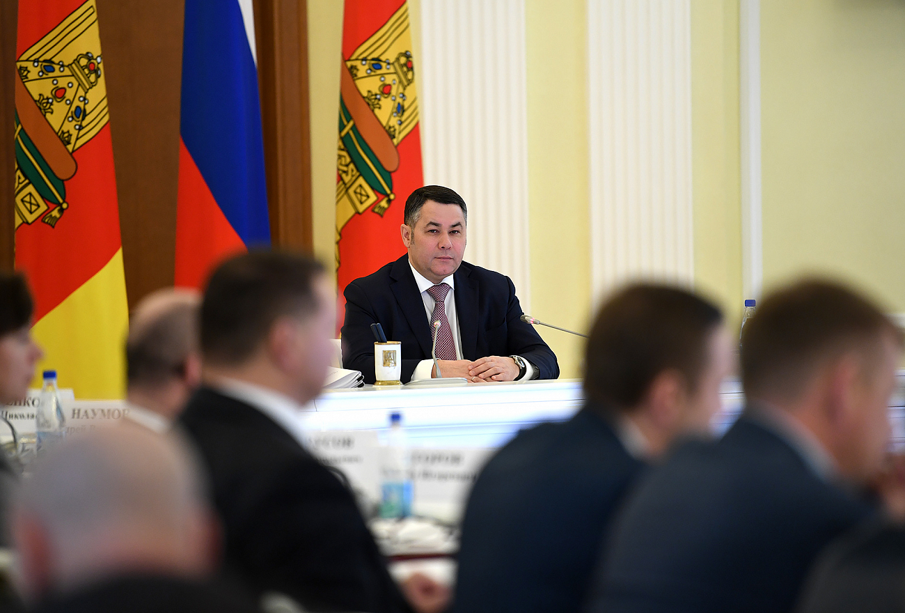 В Тверской области обсудили развитие туриндустрии