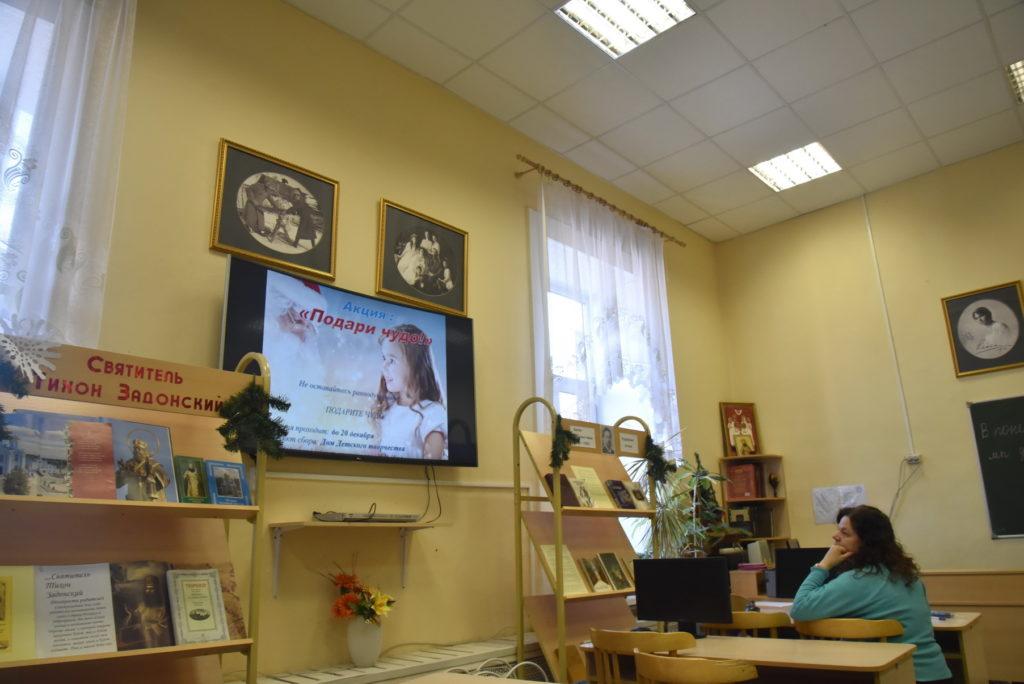 В Твери медиапедагоги защитили проекты по духовно-нравственному воспитанию