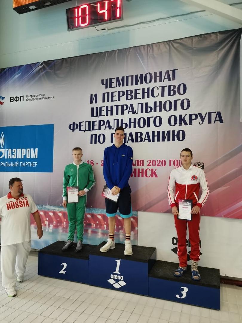 Тверская сборная привезла семь медалей с чемпионата  по плаванию