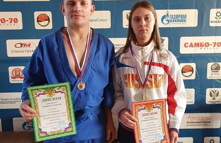 Тверская спортсменка выиграла первенство ЦФО по универсальному бою