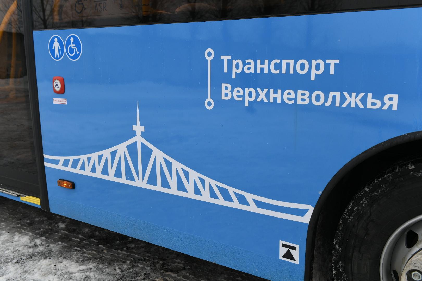 В Твери для пассажиров троллейбусов №3 и №7 запустят бесплатный автобус