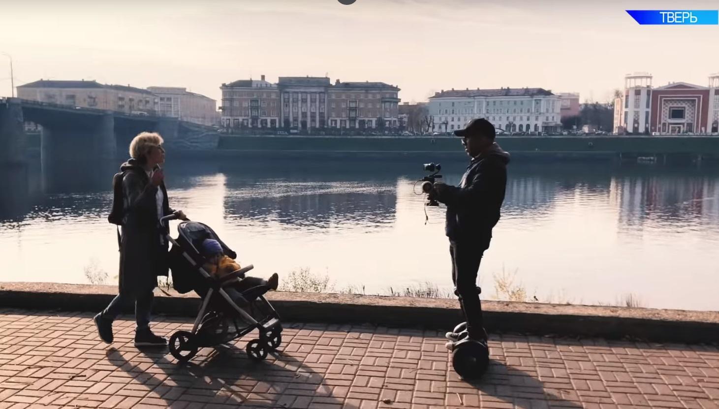 Семья путешественников сняла видео о поездке по Твери