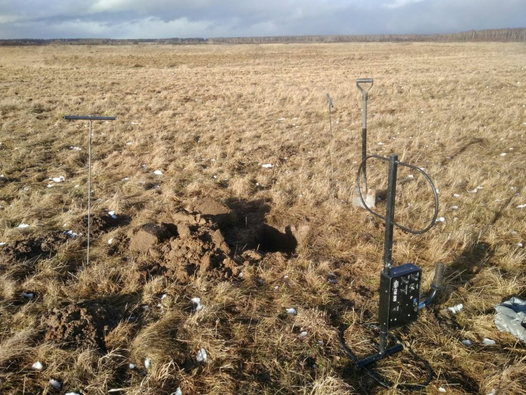 В Тверской области найдены останки красноармейцев
