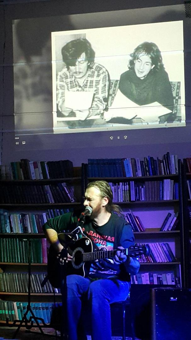 В Тверской области в библиотеке прошел панк-рок вечер