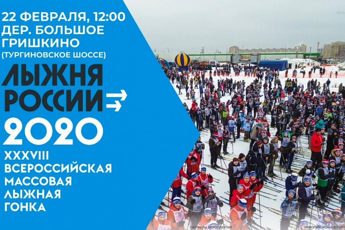 Опубликована тверская программа массовой гонки «Лыжни России»