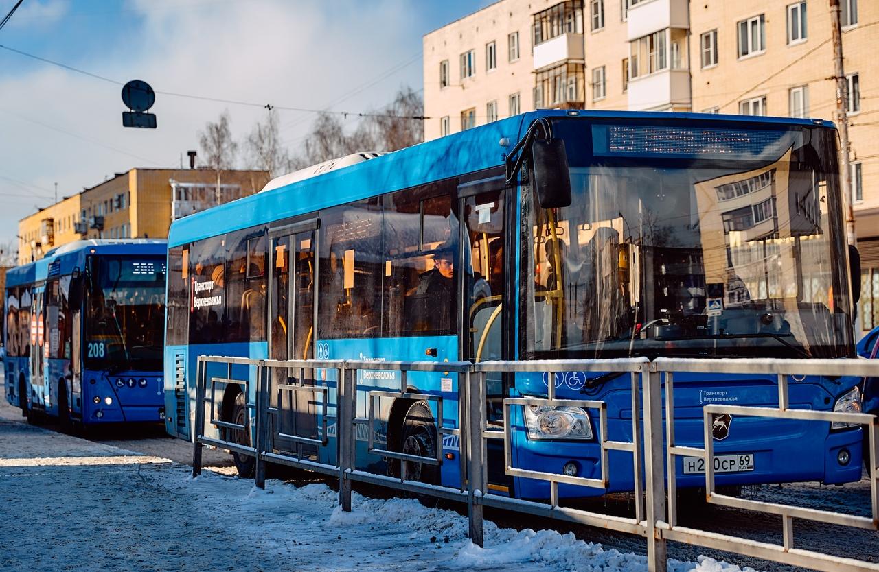 Новые автобусы и проездные карты: главные ссылки по транспортной системе Твери