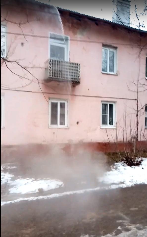 """Администрация Твери прокомментировала  """"горячий прорыв"""" на Орджоникидзе"""
