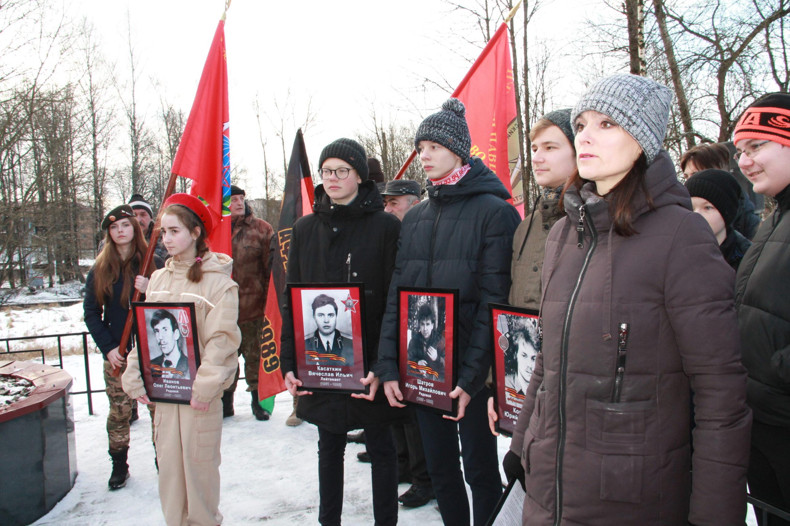 В Нелидово почтили память воинов-интернационалистов
