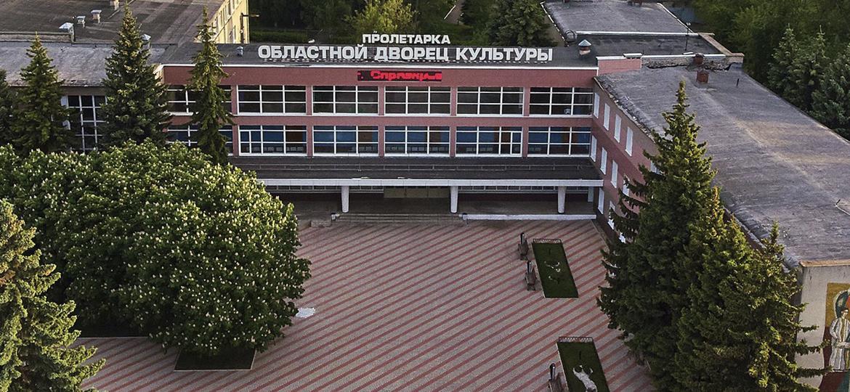 """Военно-полевой лагерь и праздничная программа: в """"ДК Пролетарка"""" отметят 23 февраля"""