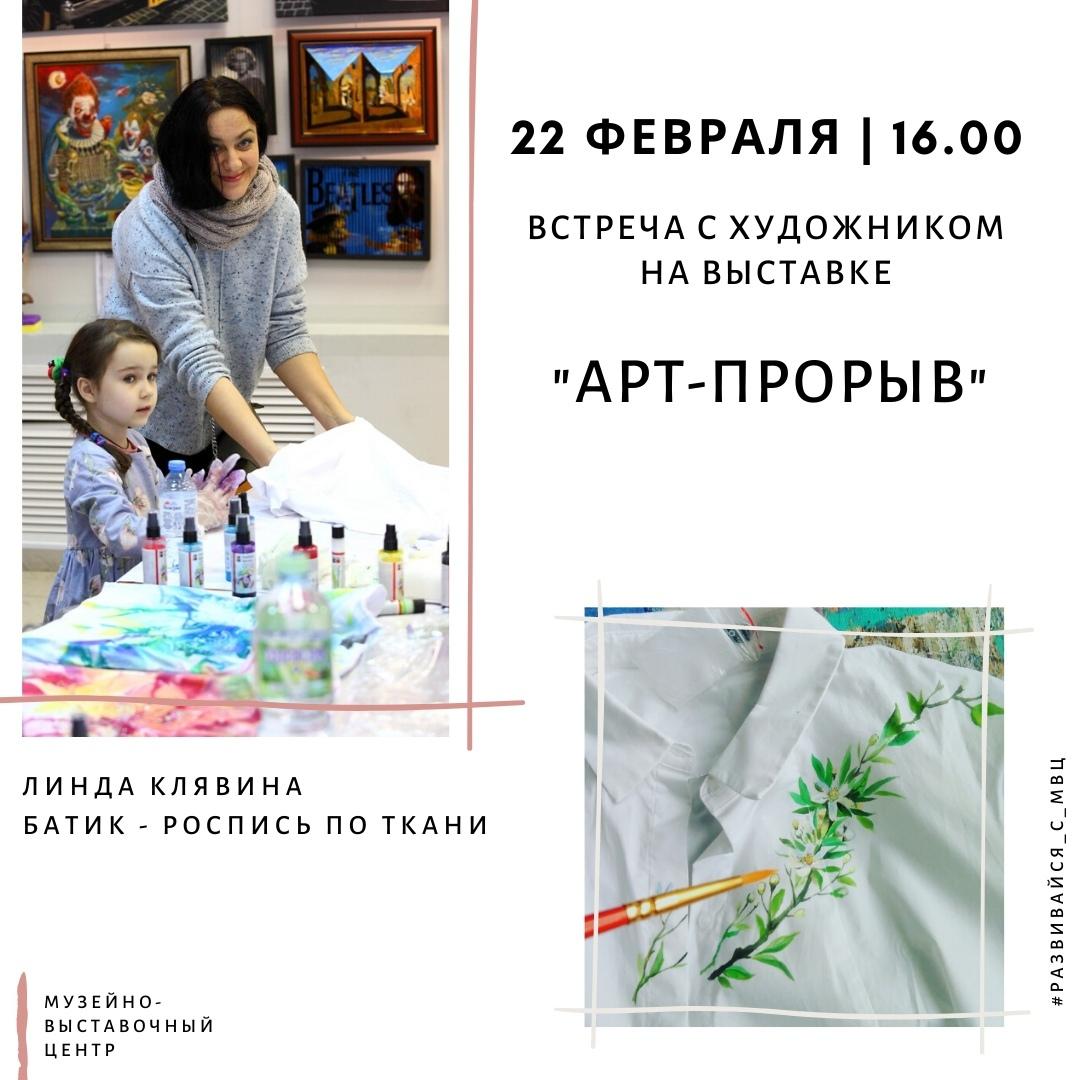 В Твери 22 февраля пройдет творческая встреча с художником-дизайнером