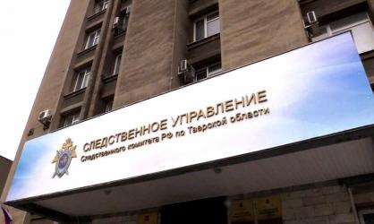 Главный следователь Тверской области проведет прием по вопросам невыплаты зарплаты