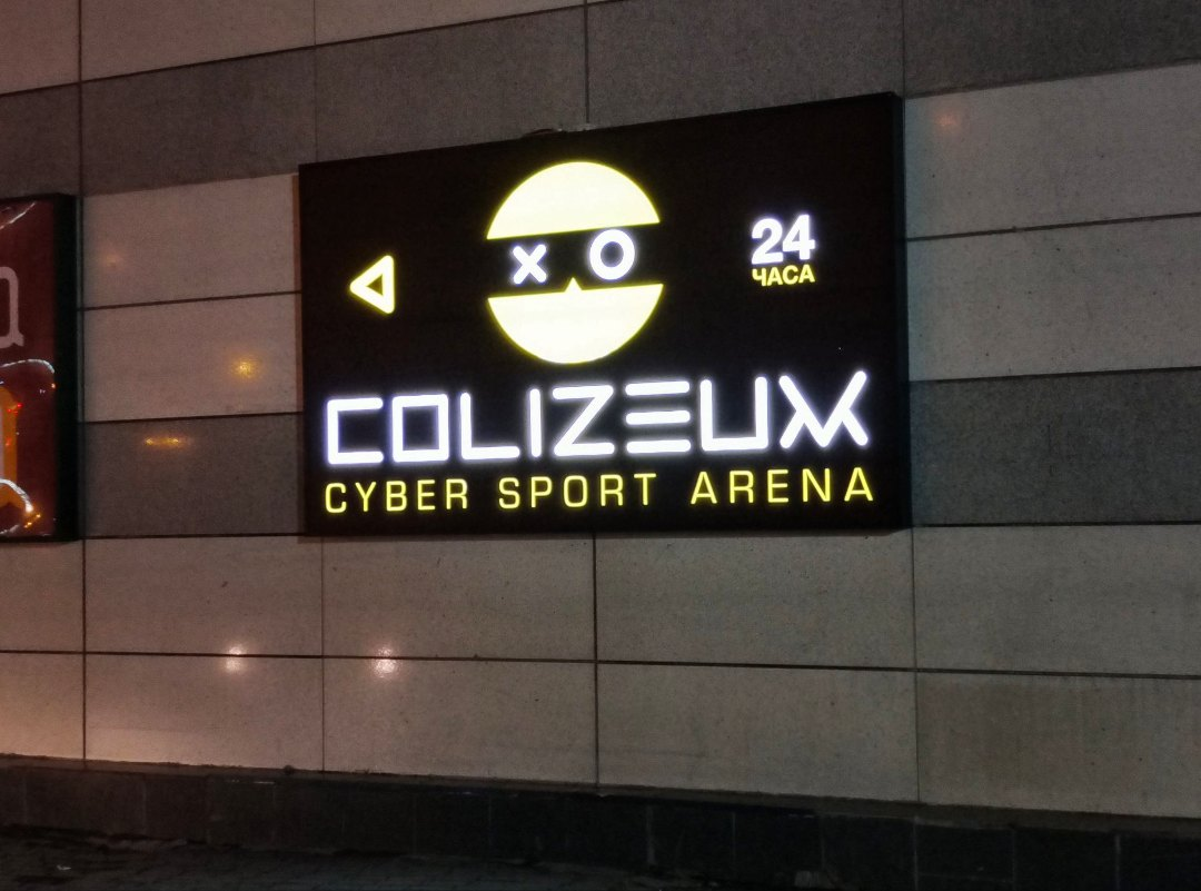 В Твери обсуждают открытие нового игрового VR клуба