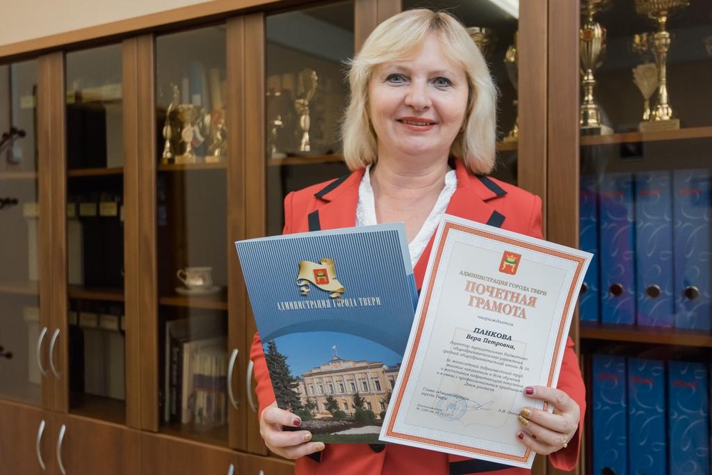 Вера Панкова: детей надо вдохновлять, тогда будут спортивные результаты