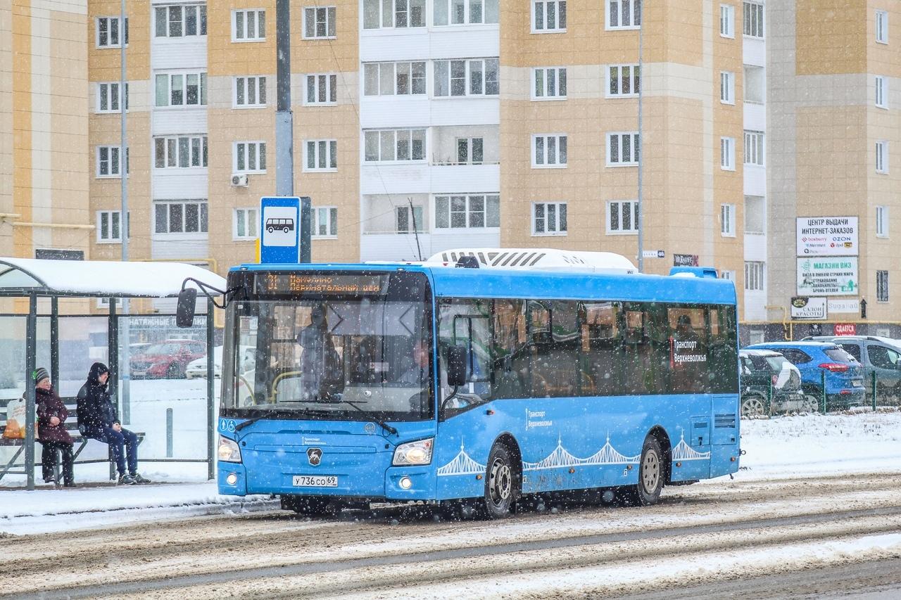 С 1 марта в автобусах новой транспортной системы Твери начнёт действовать социальная карта