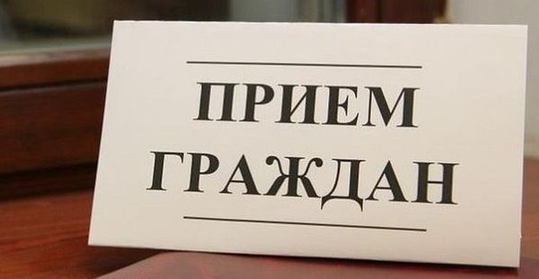 Тверской бизнес-омбудсмен и глава следкома проведут прием предпринимателей