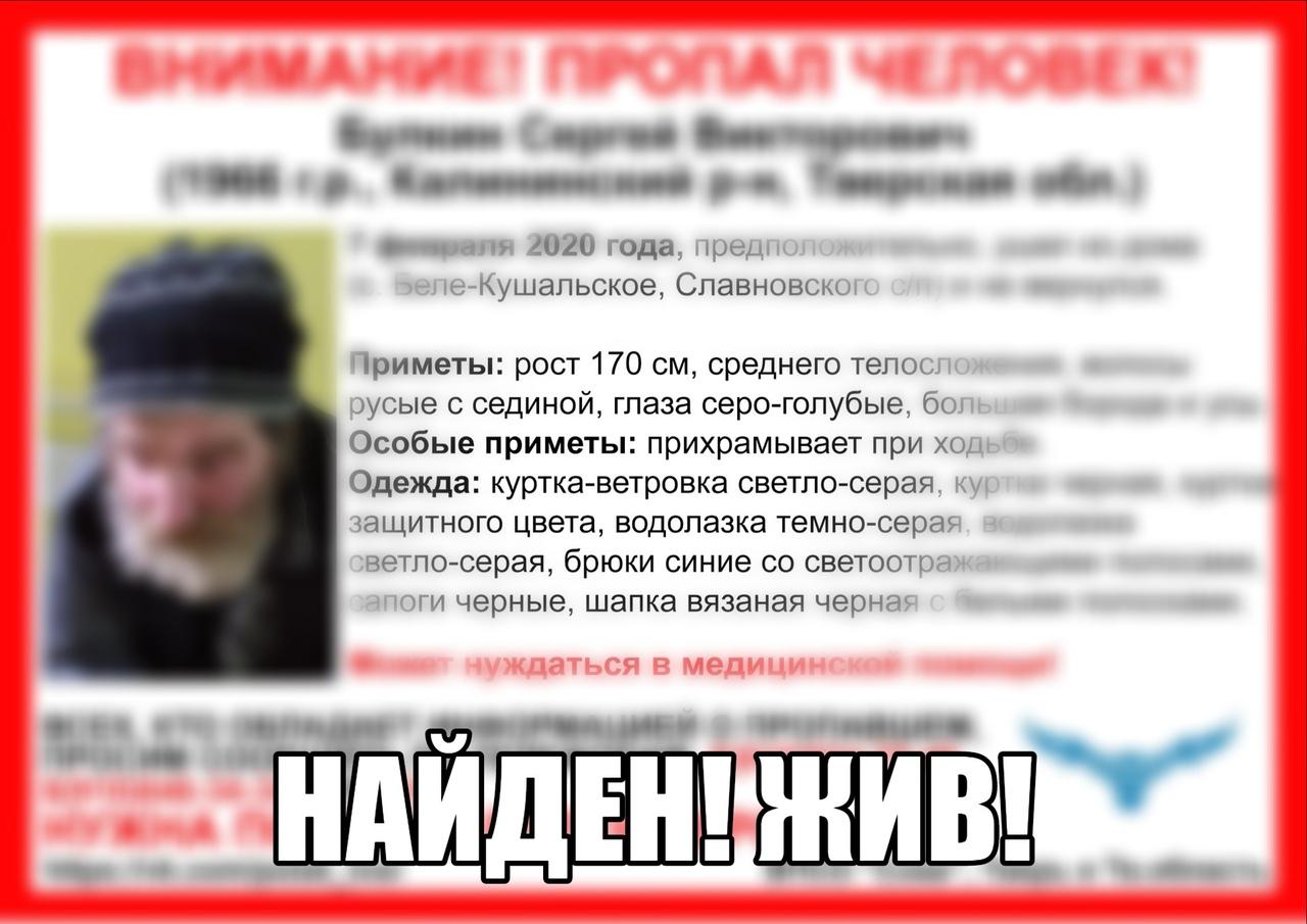 Спустя шесть дней пропавший в Тверской области мужчина был найден
