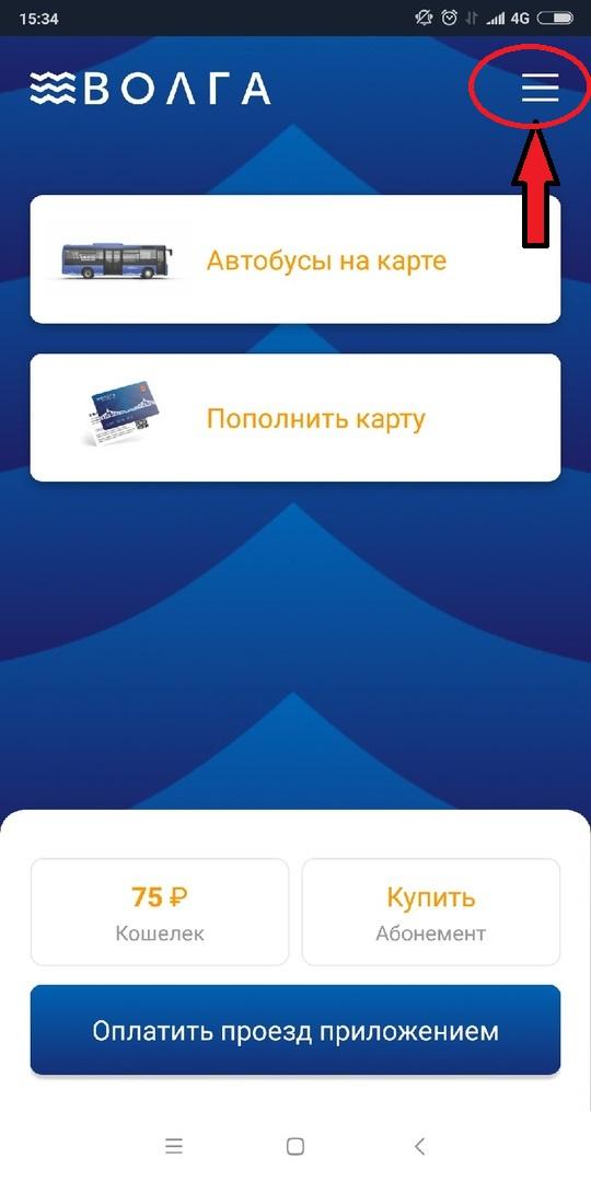 """""""Тверьлайф"""" протестировал приложение """"Волга"""""""
