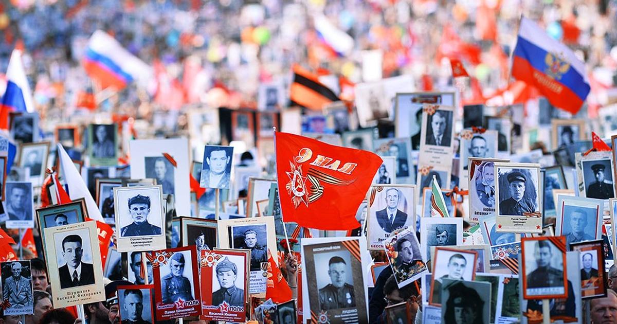 Жители Западнодвинского района присоединятся ко всероссийской акции «Бессмертный полк»