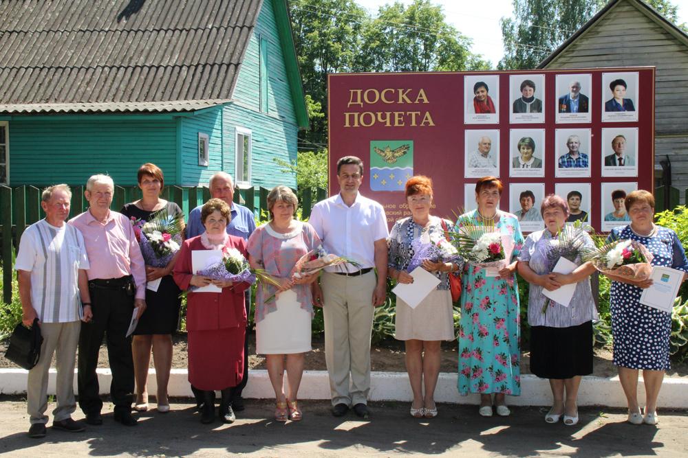 Самые трудолюбивые жители Жарковского района окажутся на «Доске почёта»
