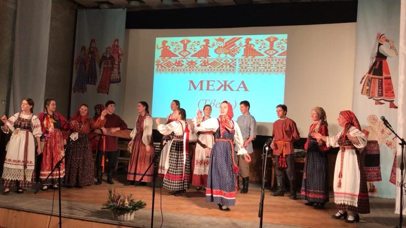 Фольклористы из других регионов съедутся в Тверь на юбилей ансамбля «Межа»