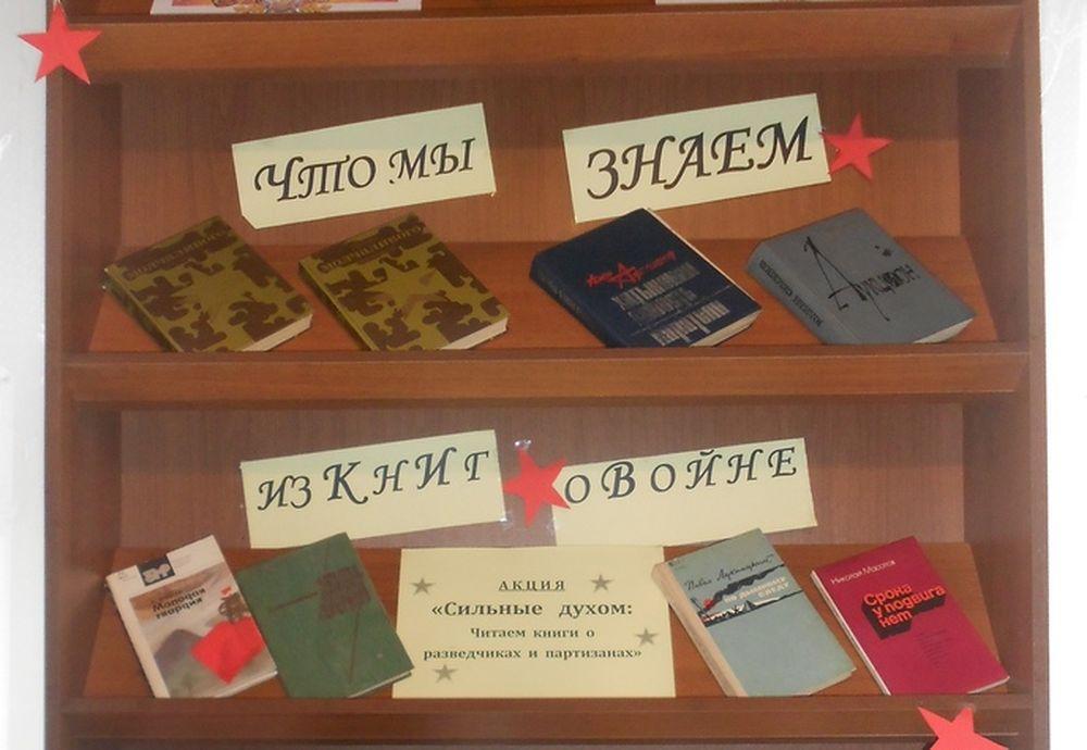 Библиотека в Сандовском районе присоединилась к двум акциям