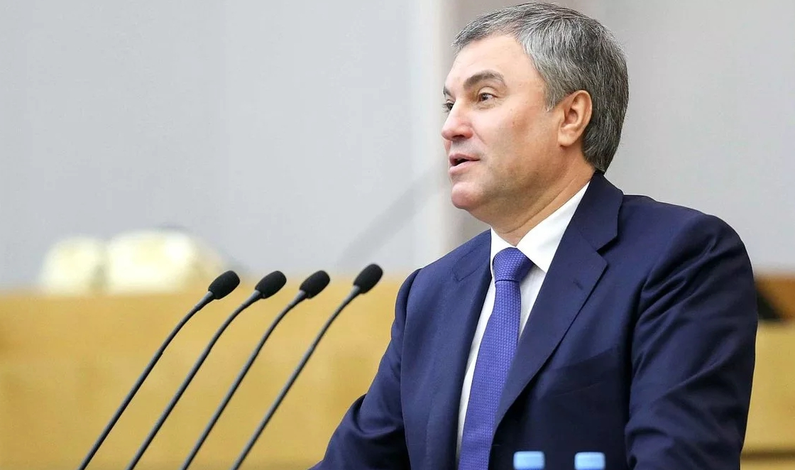 Вячеслав Володинвнес в Госдуму инициативу о запрете комиссий при оплате услуг ЖКХ