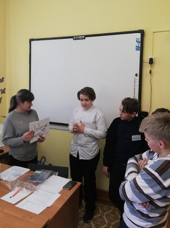 В Тверской области школьники узнали «Формулу настоящего богатыря»