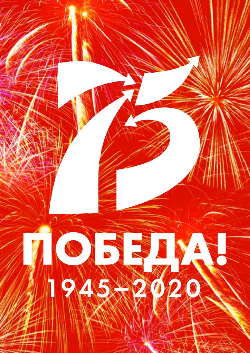 В Тверской области началось вручение юбилейныхмедалей