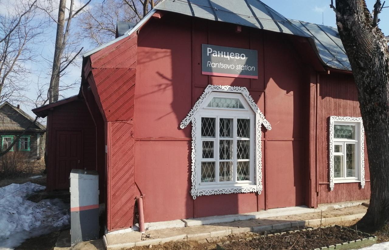 В Тверской области сохранят историческую инфраструктуру станций Ранцево и Скакулино