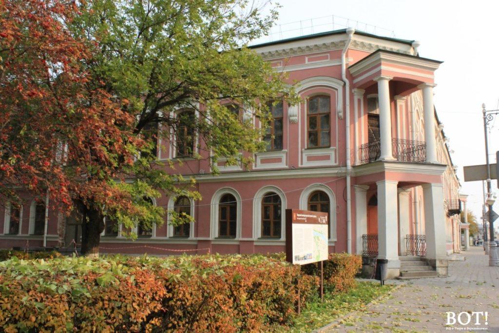 Игорь Руденя определил задачи по развитию Тверского государственного объединенного музея