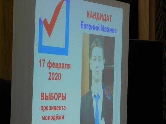 В Тверской области выбрали президента молодежи
