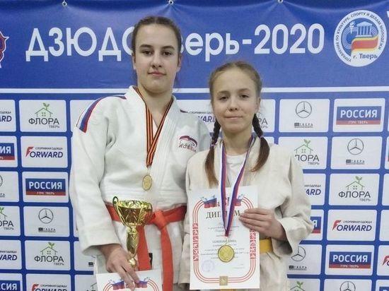 Девочки-дзюдоистки из Тверской области завоевали золото