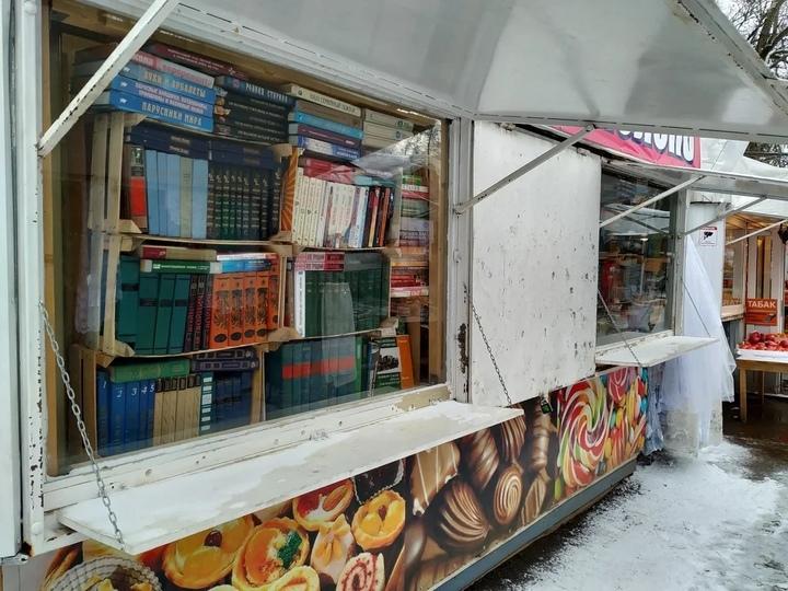 На рынке в Твери вместо сладостей продают книги