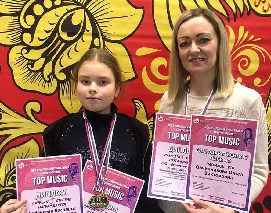 Артисты из Конаковского района отправятся на гала-концерт международного конкурса в Москву
