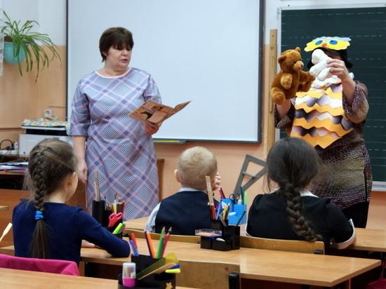 В Старицком районе школьники узнали о необычных созданиях природы