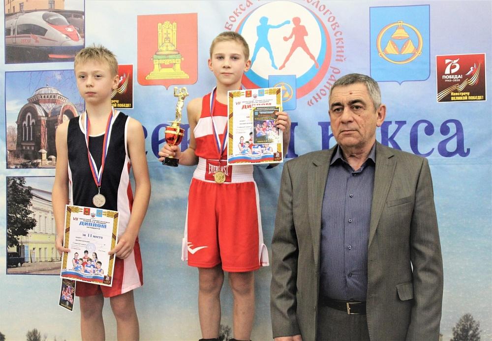 Юные бологовские боксеры завоевали медали на Первенстве области