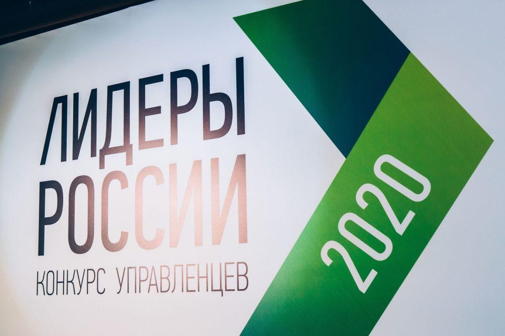 Тверской министр вышел в финал конкурса «Лидеры России»