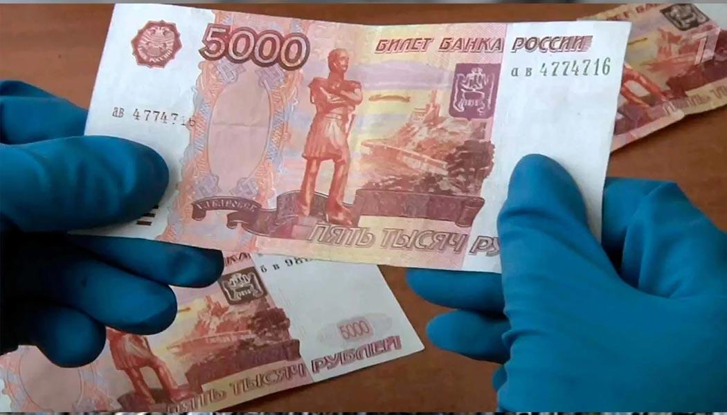 В Тверской области чаще всего подделывают крупные купюры
